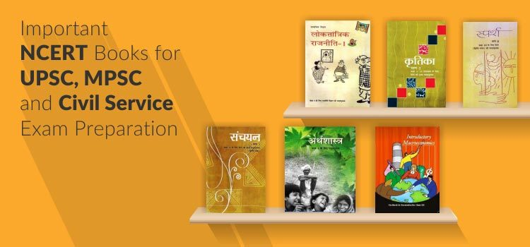 Important books for upsc mpsc