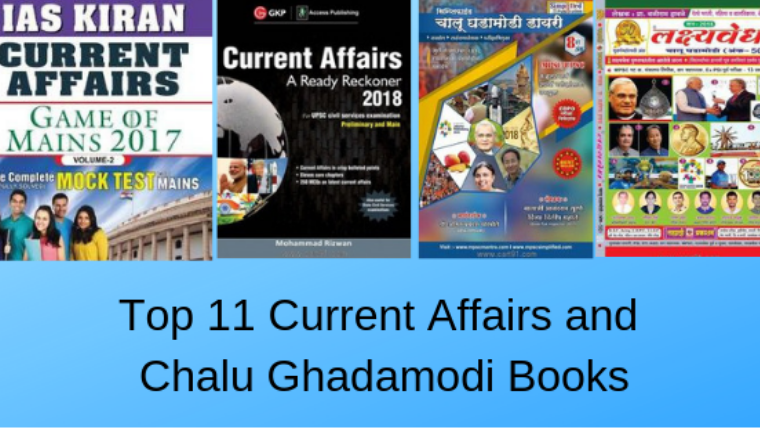 11 current affairs
