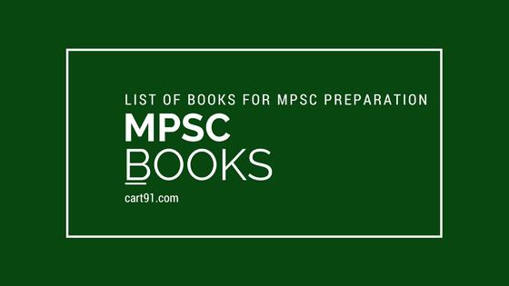 Books for mpsc exam