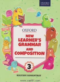 Oxford New Learners Grammer And Composition