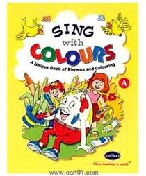 Navneet Sing With Colour Part A English