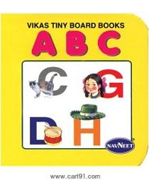 Navneet Vikas Tiny Board Books ABC English