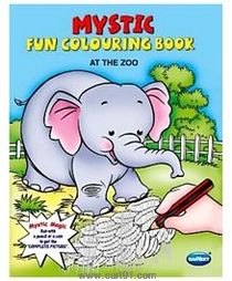 Navneet Mystic Fun Colouring Book At The Zoo English