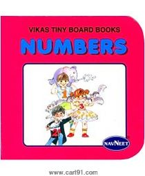 Navneet Vikas Tiny Board Books Numbers English