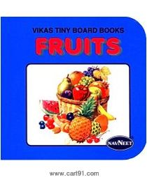 Navneet Vikas Tiny Board Books Fruits English