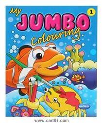 Navneet My Jumbo Coloring Book (Part 1 )