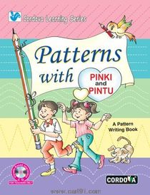 Patterns With Pinki And Pintu