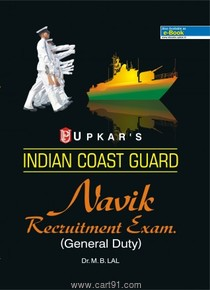 Indian Coast Guard Navik Recruitment Exam