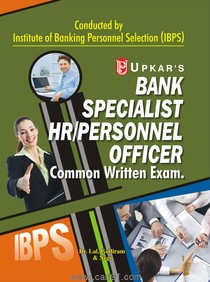 IBPS Bank Specialist HR Personnel Officer
