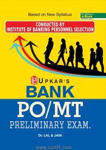 Bank PO MT Preliminary Exam