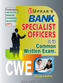 IBPS Bank Specialist Officers IT Common Written Exam
