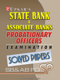 State Bank And Associate Banks Probationary Officers Examination