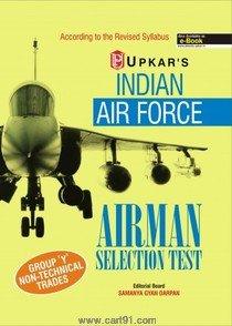 Indian Air Force Airman Selection Test Group Y