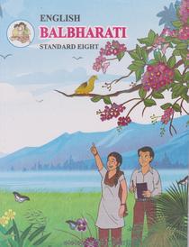 English Balbharati (English 8th Std Maharashtra Board)