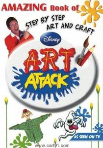 Disney Amazing Book Of Step By Step Art And Craft