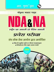 NDA And NA Pravesh Pariksha Guide
