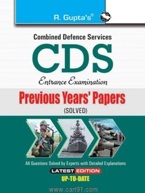 CDS Entrance Examination Previous Years Solved Papers
