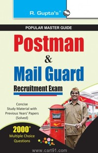 Postman And Mail Guard Recruitment Exam
