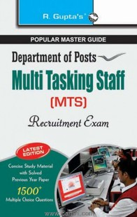 Department of Posts Multi Tasking Staff Recruitment Exam