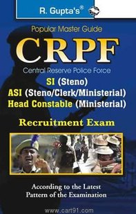 Central Reserve Police Force (CRPF) Recruitment Exam