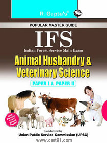 IFS Animal Husbandry And Veterinary Science Paper I And II