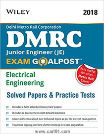 DMRC Electrical Engineering Solved Papers And Practice Tests