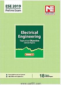 ESE 2019 Prelims Exam Electrical Engineering Topicwise Objective Solved Paper Volume I