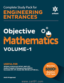 Engineering Entrances Objective Mathematics Volume 1