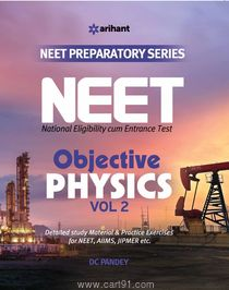 NEET Objective Physics Volume 2