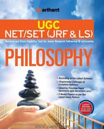 UGC NET SET (JRF And LS) Philosophy
