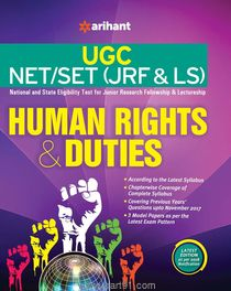 UGC NET SET (JRF And LS) Human Rights And Duties