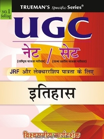 UGC NET SET Itihas