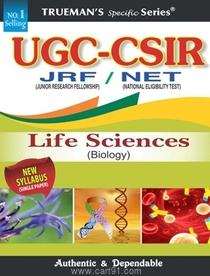 UGC CSIR JRF NET Life Sciences (Biology)