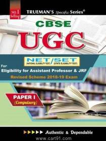 CBSE UGC NET SET For Eligibility For Assistant Professor And JRF
