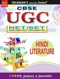 SBSE UGC NET SET Hindi Literature