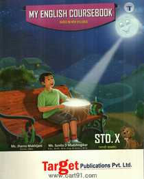 My English Coursebook (Std.10th Marathi Medium Target Publication)