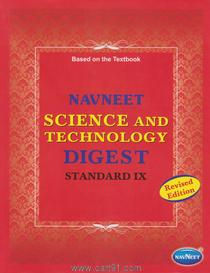 Science And Technology Digest Part 2 (Std. 9th)