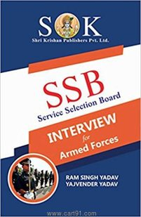 SSB Interview Fro Armed Forces