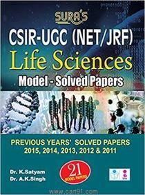 CSIR UGC (NET JRF) Life Sciences Model Solved Papers