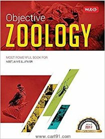 Objective Zoology Most Powerfull Books For NEET AIMS JIPMER