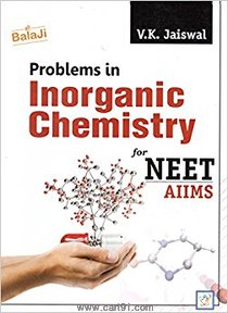 Problems in Inorganic Chemistry For NEET AIIMS
