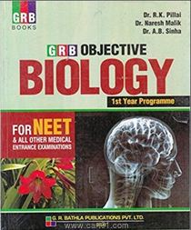 Objective Biology For NEET 1st Year Programme