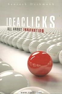 Ideaclicks : All About Innovation