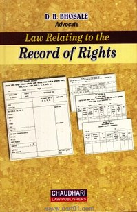 Law Relating To The Record of Rights