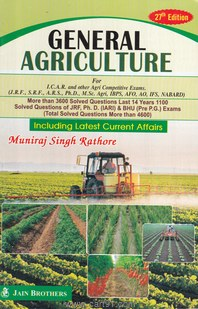 General Agriculture For ICAR JRF Exam