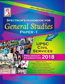 General Studies Paper 1 UPSC Civil Services