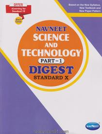10th Navneet Science and Technology part 1 digest