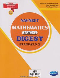 10th Navneet Mathematics Part 1 Digest