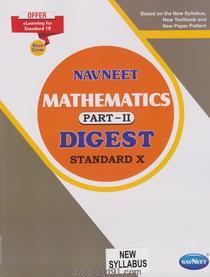 10th Navneet Mathematics Part 2 Digest