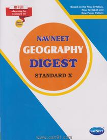 10th Navneet Geography Digest